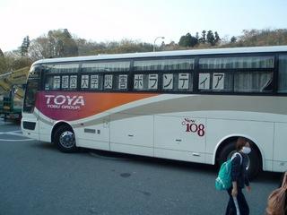 P4300131_s.JPG