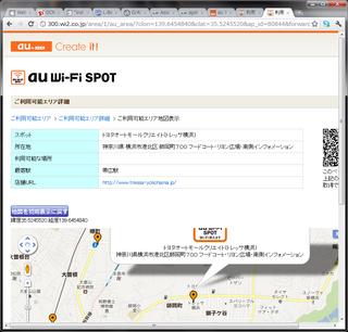 obihiro.png